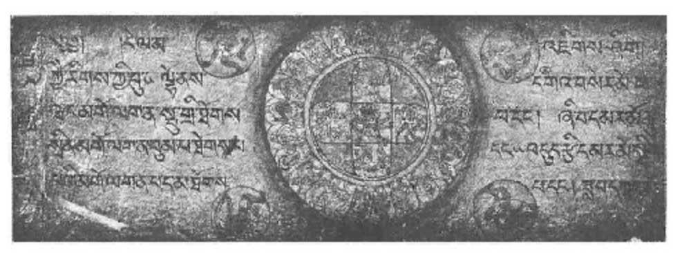 tibet-book-of-death-1